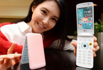 Ice Cream Smart - новый смартфон от LG