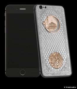 Новая мусульманская версия iPhone 6