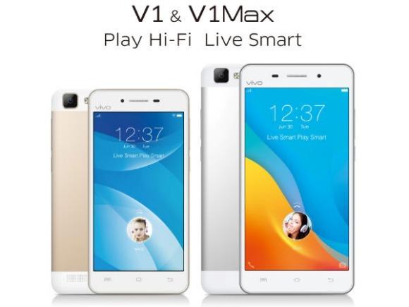 Vivo V1 и V1 Max