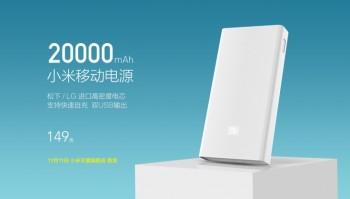 Xiaomi Power-Bank