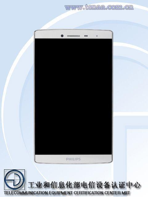 Philips готовится анонсировать новый 7-дюймовый планшетофон