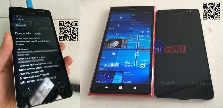 Теперь Microsoft Lumia 850 будет выпускаться под именем Lumia 650 XL