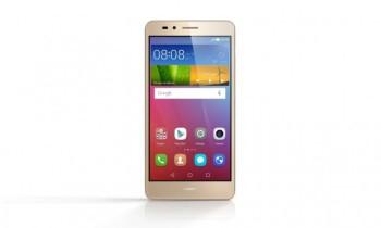 Huawei презентовала новый смартфон GR5
