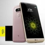 LG выпустит модульный флагман LG G5