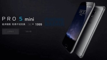Создание мини-версии смартфона Meizu Pro 5 Mini отменяется
