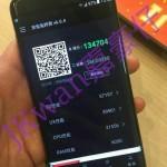 В сети появились «живые» фото Samsung Galaxy S7 edge