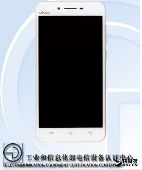 Vivo X6S прошел тестирование в TENAA