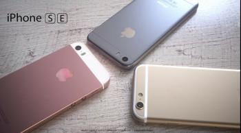 Стали известны характеристики нового iPhone 5/SE