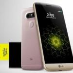 Стала известна стоимость нового LG G5