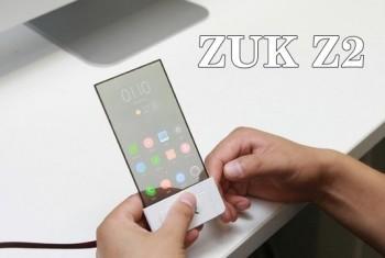 ZUK Z2 и ZUK Z1 анонсируют 21 марта