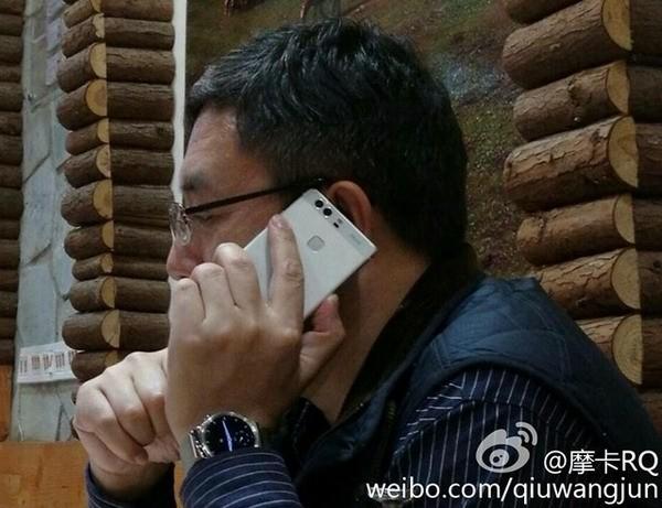 Huawei показала новый двухкамерный смартфон
