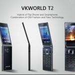 Состоялась презентация «раскладушки» Vkworld T2