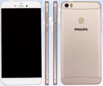 Philips S653H был замечен в БД TENAA