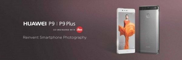 Huawei P9 и Huawei P9 Plus представлены официально