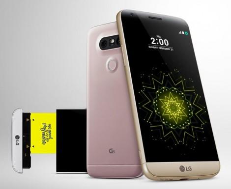 LG выпустит новую версию своего флагмана G5 SE
