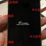 В сети появились хакерские снимки нового Apple iPhone 7