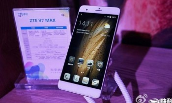 ZTE провела анонс смартфона Blade V7 Max с дактилоскопом на торце