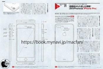 В сеть попали чертежи «яблочного» смартфона Apple iPhone Pro