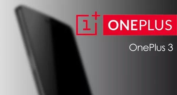 Стали известны новые подробности о смартфоне OnePlus 3