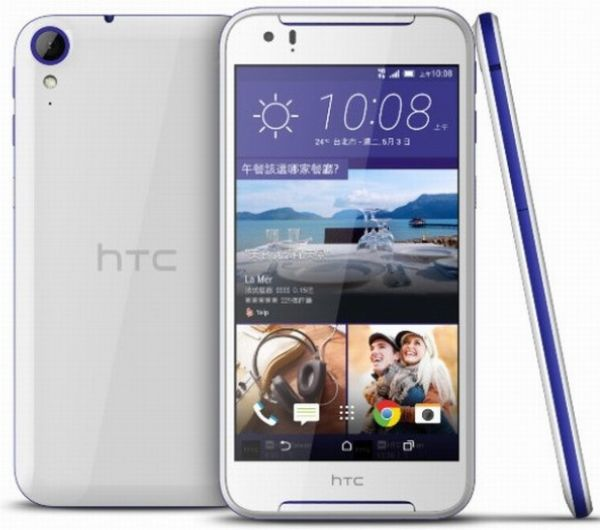 HTC презентовала новый смартфон Desire 830