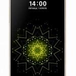 Смартфон LG G5 SE поступил в продажу
