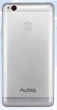 В БД Tenaa был замечен новый смартфон от ZTE