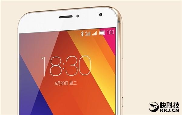 Стала известна официальная дата анонса Meizu MX6