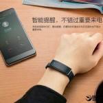 Huawei готовит к выпуску новый гаджет Honor 8
