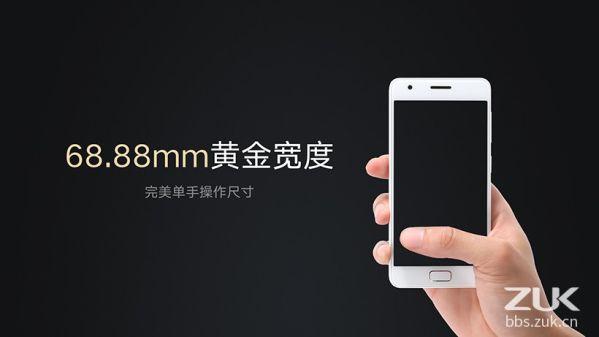 Анонсирована упрощенная версия смартфона Zuk Z2 Pro