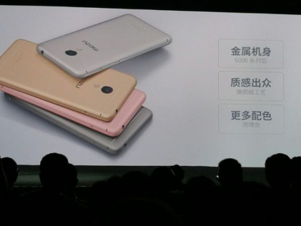 Meizu презентовала смартфон M3S