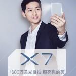 Vivo планирует выпустить смартфон для любителей «селфи» Х7