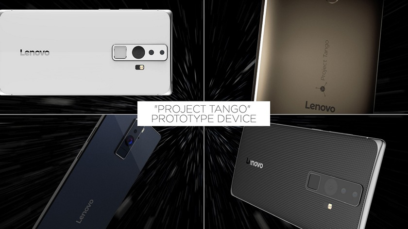 Lenovo планирует презентовать новый коммерческий смартфон Project Tango