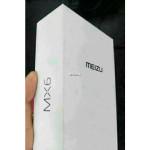 Meizu готовится представить два новых смартфона