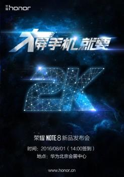 Стала известна дата анонса нового Huawei Honor Note 8