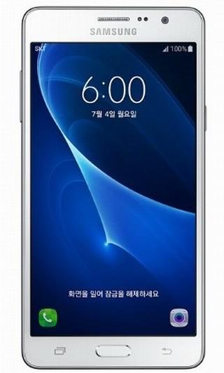 Состоялась официальная презентация смартфона Samsung Galaxy Wide