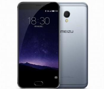 Смартфон Meizu MX6 анонсировали официально