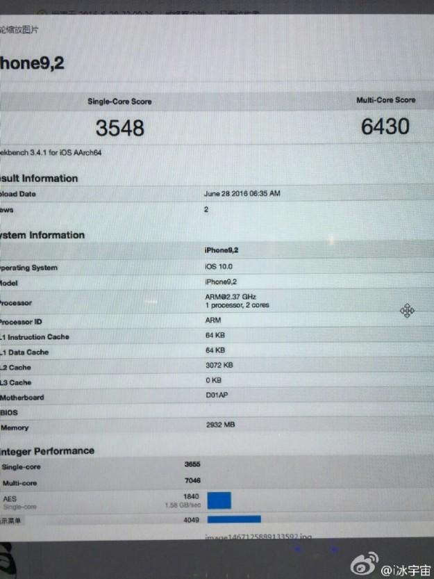 iPhone 7 засветился в базе данных известного тестера