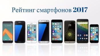 2016-smartphone-comparison-a-30 (1)