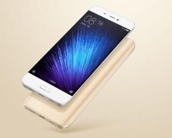 vskore-predstavyat-smartfon-xiaomi-mi5-extreme