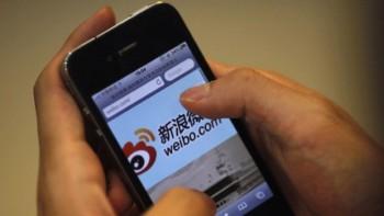 novostiweibo-zasvetil-novyj-plastikovyj-smartfon-ot-meizu 3