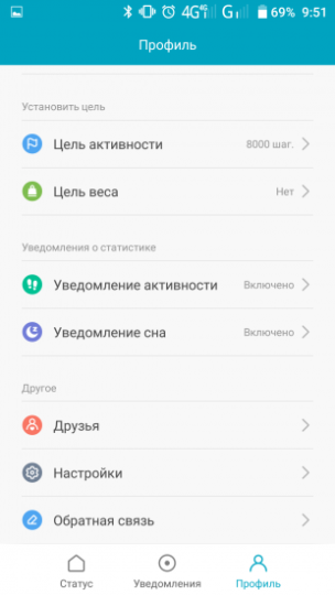 Screenshot_2016-06-29-09-51-29_1467201450-310x551