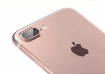 novostibrend-apple-gotovit-texnologiyu-podderzhki-vr-dlya-iphone