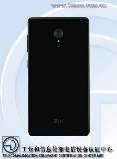 novostibrend-zuk-sobiraetsya-predstavit-smartfon-edge 1