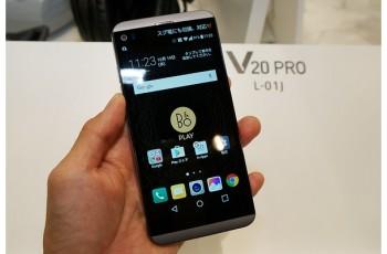 novostina-dnyax-lg-predstavila-eshhe-odnu-versiyu-smartfona-v20 1
