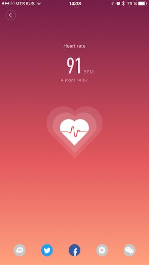 xiaomi-mi-band-app-27