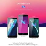 novostibrend-umi-obnovlyaet-proshivku-svoix-smartfonov