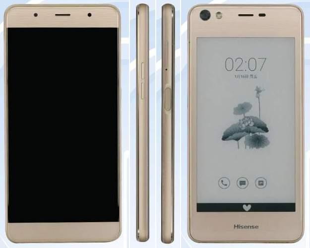 novostitenaa-sertificiroval-neobychnyj-smartfon-2 1