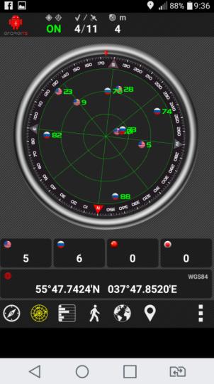 screenshot 2016-12-24 001