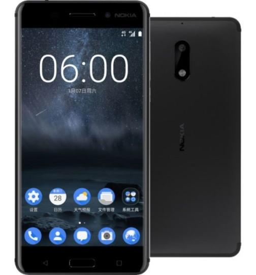 novostidozhdalis-pod-imenem-nokia-vypushhen-smartfon 1