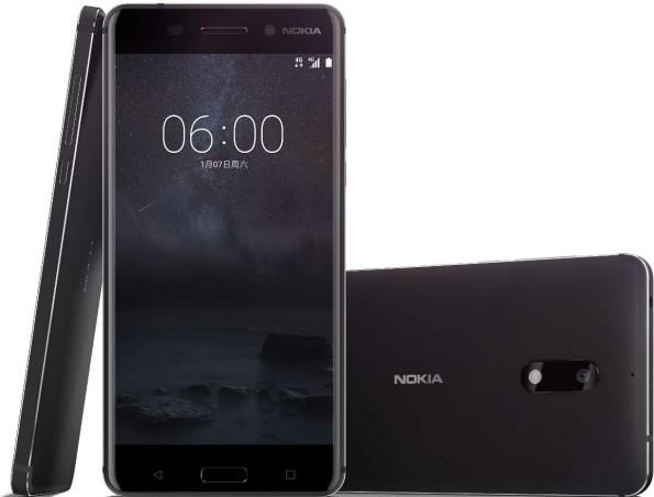 novostidozhdalis-pod-imenem-nokia-vypushhen-smartfon 2